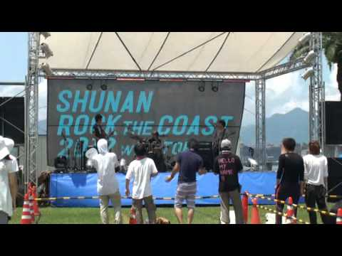 shunan rock the coast 2012 2012.7.28