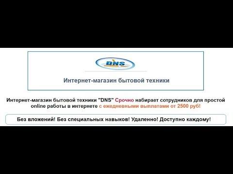 Быстро заработать денег в новосибирске