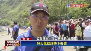 南橫通車再邁一步 「明霸克露橋」今通車-民視新聞