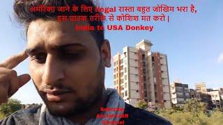 Punjab to America Donkey Laun Wale   #usadonkey. USA final wall jump. #direct Mexico - Hindi Live