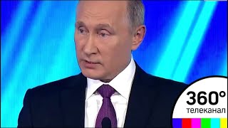 Владимир Путин рассказал, каким видит мир будущего - СМИ2