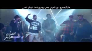 تحميل اغاني المدفعجية و احمد بتشان انا مش حرامى من فيلم الهرم الرابع Ahmed Batshan & Elmadfaa'gya MP3