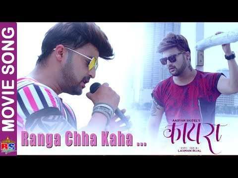 Ranga Chha Kaha | Nepali Movie Kaira Song