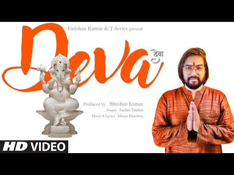 Sachet tandon – Deva lyrics | T series