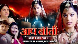Nargis Episode-86 full episode old serial dd national - Most