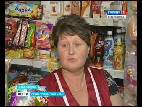Таблетки для потенции мужчин в украине цена