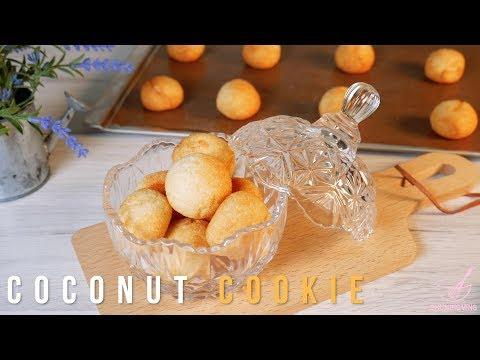 노버터 코코넛 쿠키 만들기! : no-butter coconut cookie Recipe | 슈밍밍 Shumingming