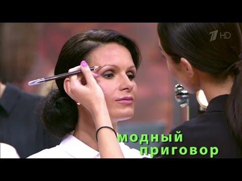 Дело о недостатках правого полушария. Модный приговор. Modniy Prigovor (2015)