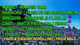 Husn Ki Wadiyon Mein Karaoke Male With Lyrics   - YouTube
