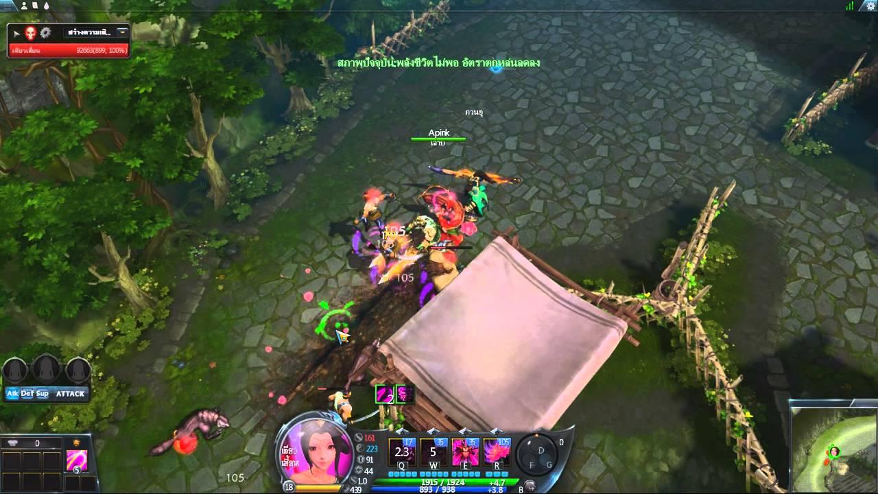 Thời Đại Anh Hùng: cận cảnh 1 phó bản PvE trong game