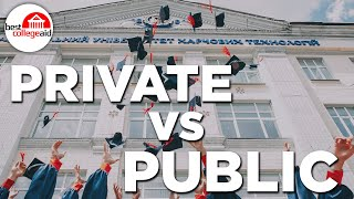 What is the difference between a private and a public university?