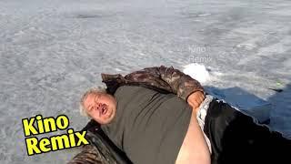 Рыбак прикол ржака лёд