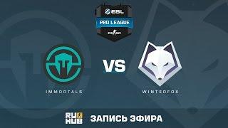 Immortals vs. WinterFox - ESL Pro League S5 - de_cobblestone [flife, sleepsomewhile]