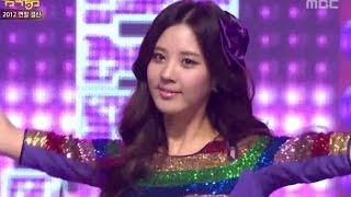 Girls' Generation TTS - Twinkle, 소녀시대 태티서 - 트윙클, Music Core 20121229