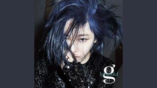 Gain - Free Will (feat. Dok2)