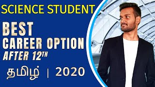 Best courses after 12th Tamil   Career options after 12th science   Tamil   2020