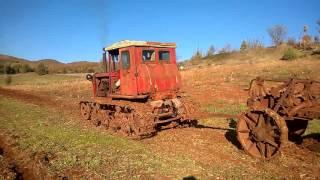 Dt 75 Tractor
