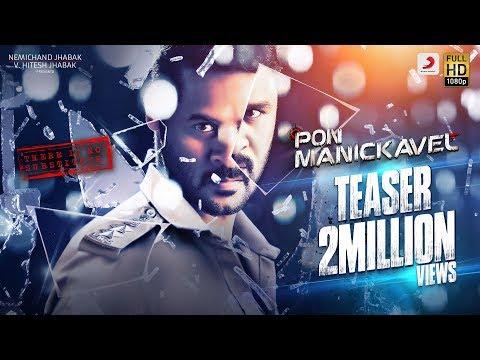 Pon Manickavel - Official Teaser (Tamil)