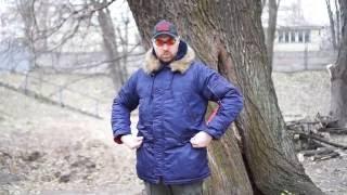 Видео обзор куртки зимней Аляска slim fit N-3B Navy от «Chameleon».