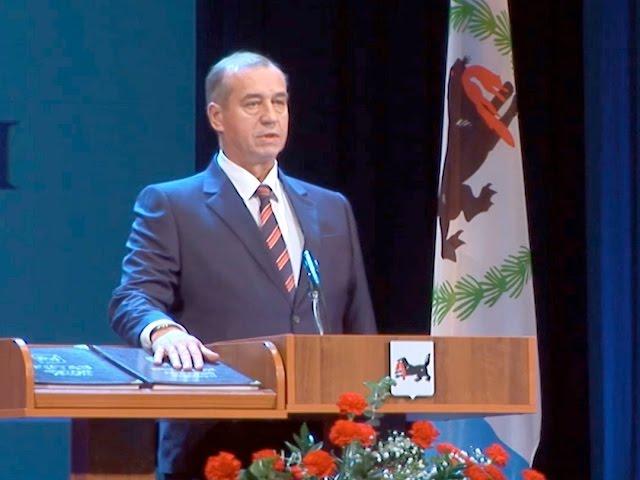 Сергей Левченко вступил в должность губернатора