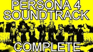 Persona4NewDaysExtended