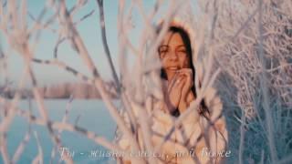 Без Тебя | Anelle