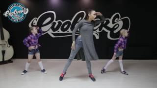 Современные детские танцы для детей: Урок - Видео онлайн