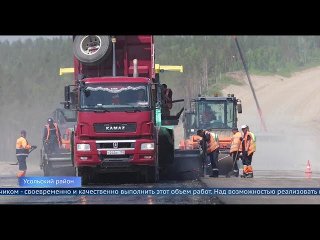 В Приангарье активно продвигается строительство 40 километров новой федеральной дороги