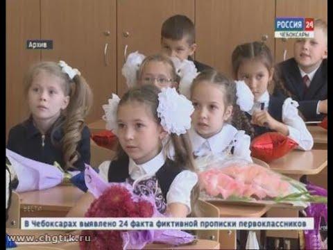 В некоторых чебоксарских учебных заведенияхпод классы переоборудуют вспомогательные помещения