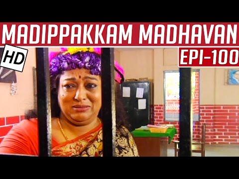 Madippakkam-Madhavan-Epi-100-30-04-2014-Kalaignar-TV