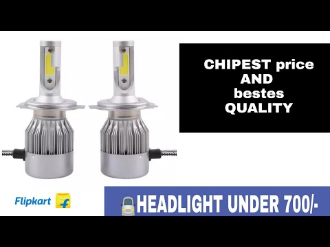 Best and chipest car headlight under 500|| c6 ||amazon||flipkart||seller||coustmers||ecomm seller