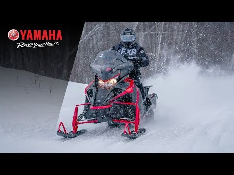 2020 Yamaha VK540 in Escanaba, Michigan - Video 1