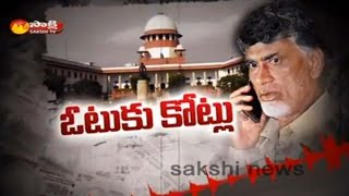 Cash For Vote: Supreme Court Directs HC || The Fourth Estate - 23rd September 2016