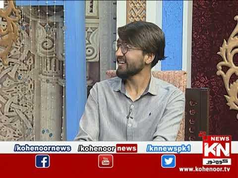 Good Morning 08 July 2020 | Kohenoor News Pakistan
