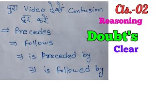 Precedes, Follows, is preceded by, is followed by. [Reasoning Section] {CLS.-02}