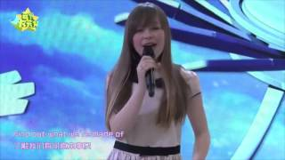 Connie Talbot   Count On Me {29.05.2013}