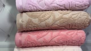 Махровые лицевые полотенца. 100% хлопок. Плотность 550 г/м2. Турция Durul havlu от компании Euro texti VIP - видео