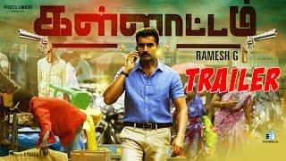 Kallattam Official Trailer | New Tamil Movie | Nandha, Richard | Trend Music