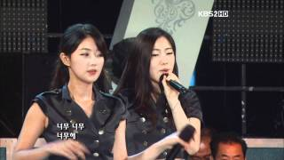 111023 5dolls-Like This Like That @KBS Labor Festival