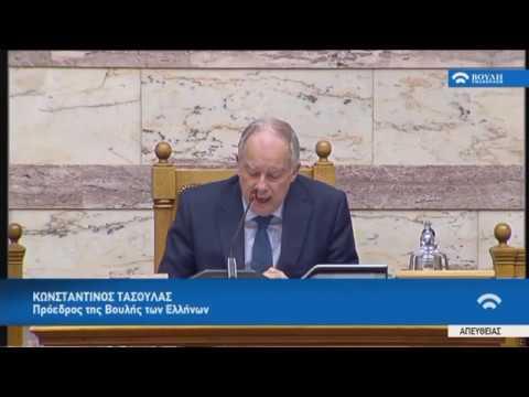 Ομιλία του Προέδρου της Βουλής  (Επέτειος της 17ης Νοεμβρίου) (15/11/2019)