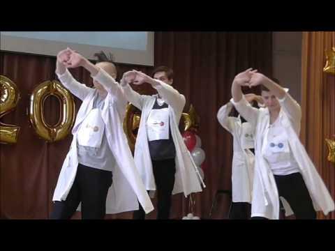 Поздравление для учителя химии