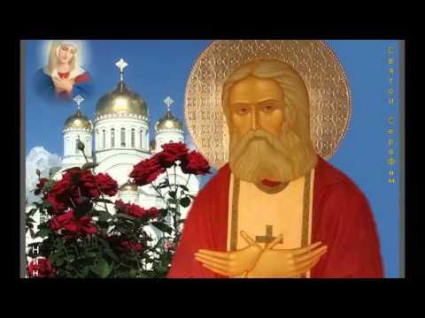 Русский писатель которому от молитвы и верится и плачется