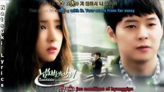 The Girl Who Sees Smells OST - Loco & Yuju - Spring Is Gone By Chance - Part 2 - [Eng-Rom-Hangul]