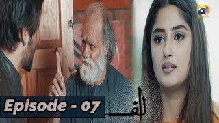 ALIF - Episode 07 || English Subtitles || 16th Nov 2019 - HAR PAL GEO