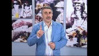 Жаркое лето - Школа доктора Комаровского - Интер