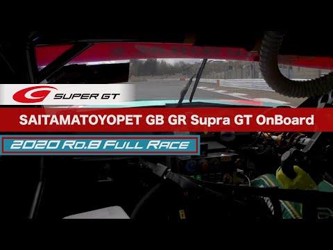 GT300 埼玉トヨペットGB GR Supraの決勝レースの死闘を捉えたオンボード映像 スーパーGT 第8戦富士スピードウェイ