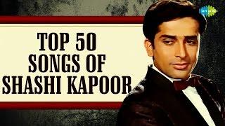 Top 50 Songs Of Shashi Kapoor | शशि कपूर  के 50 हिट गाने | HD Songs | One Stop Jukebox