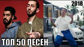 ТОП 50 РУССКИХ КЛИПОВ ПО ПРОСМОТРАМ • Октябрь 2018