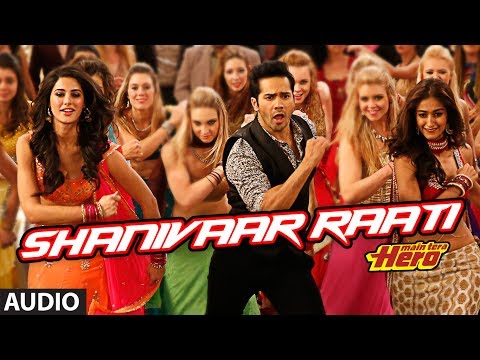 main tera hero deutsch