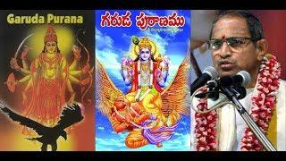 Garuda Puranam ( గరుడ  పురాణం) Watching His Family ( కుటుంబాన్ని చూస్తాడు )